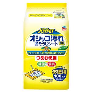 JOYPET(ジョイペット) オシッコ汚れ専用 おそうじシート お徳用 つめかえ用 100枚