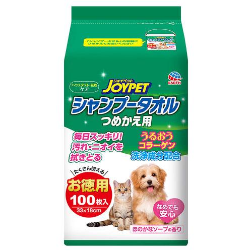 JOYPET(ジョイペット) シャンプータオル ペット用 お徳用 つめかえ用 100枚