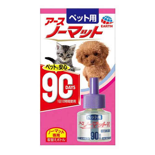 アースペット ペット用 アースノーマット 取替えボトル 90日用 45mL(動物用医薬部外品)