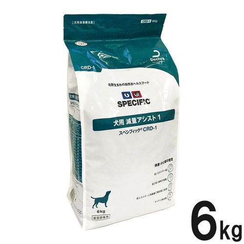 スペシフィック 犬用 CRD‐1 減量アシスト1 ドライ 6kg