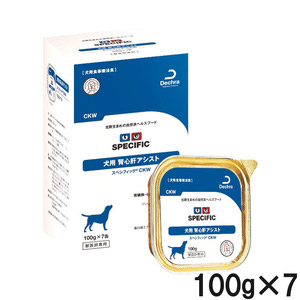 スペシフィック 犬用 CKW 腎心肝アシスト ウェット 100g×7
