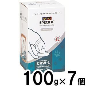 スペシフィック 犬用 CRW‐1 ウェット 100g×7
