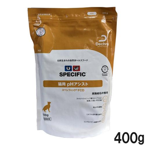 スペシフィック 猫用 FCD pHアシスト ドライ 400g