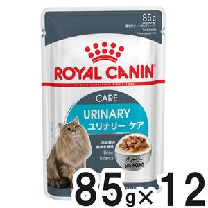 ロイヤルカナン FCN ウェット  ユリナリーケア 85g×12袋【まとめ買い】