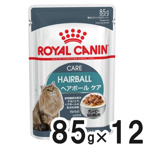 ロイヤルカナン FCN ウェット ヘアボールケア 85g×12袋【まとめ買い】