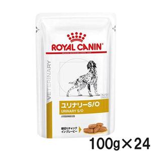 ロイヤルカナン 食事療法食 犬用 ユリナリーS/O パウチ 100g×24個入り(旧 pHコントロール パウチ 150g)