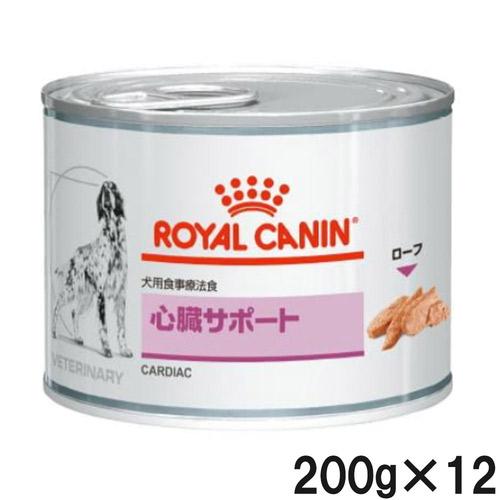 ロイヤルカナン 食事療法食 犬用 心臓サポート 缶 200g×12