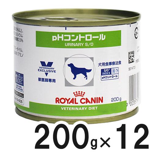 ロイヤルカナン 食事療法食 犬用 pHコントロール 缶 200g×12