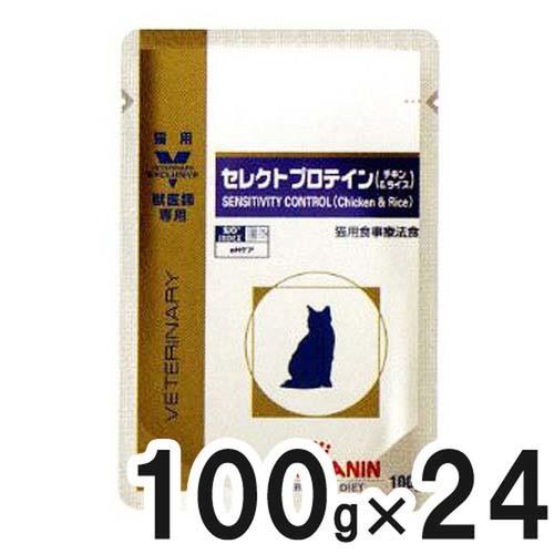 ロイヤルカナン 食事療法食 猫用 セレクトプロテイン チキン&ライス パウチ 100g×24