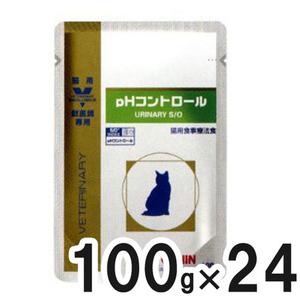 ロイヤルカナン 食事療法食 猫用 pHコントロール パウチ 100g×24