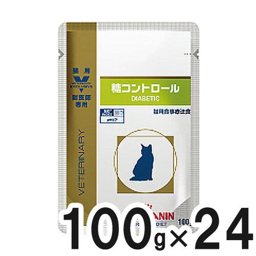 ロイヤルカナン 食事療法食 猫用 糖コントロール パウチ 100g×24【在庫限り】