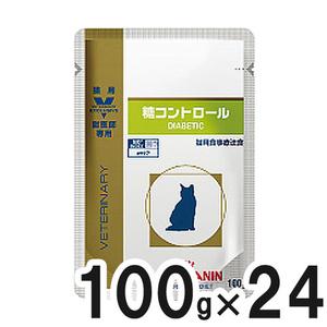 ロイヤルカナン 食事療法食 猫用 糖コントロール パウチ 100g×24