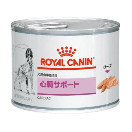 ロイヤルカナン 食事療法食 犬用 心臓サポート2 缶 200g【単品販売】【アウトレット】