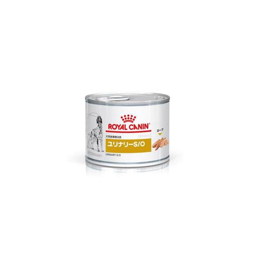ロイヤルカナン 食事療法食 犬用 ユリナリーS/O 缶 200g【単品販売】【アウトレット】