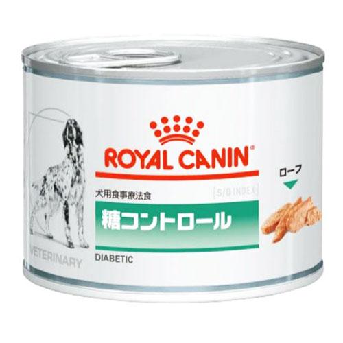 ロイヤルカナン 食事療法食 犬用 糖コントロール 缶 195g【単品販売】【アウトレット】
