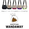 消臭マナーポーチ専門店 WANDAWAY(ワンダウェイ)